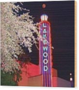 Lakewood Theater Wood Print
