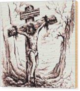 Lamb Of God Wood Print