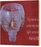 Lamp Unto My Feet Wood Print