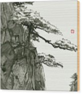 Landscape - 76 Wood Print