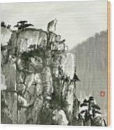 Landscape - 77 Wood Print