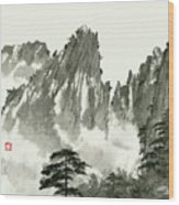 Landscape - 79 Wood Print