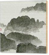 Landscape - 80 Wood Print