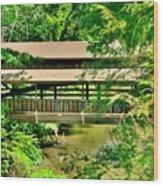 Lanterman's Mill Covered Bridge Wood Print