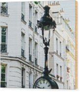 Lantern Clock Wood Print