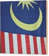 Large Malaysia Flag On Doorway Georgetown Penang Malaysia Wood Print