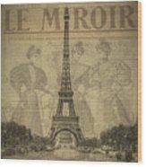 Le Miroir Wood Print