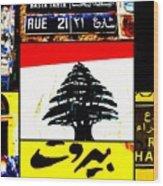 Lebanon Famous Icons Wood Print