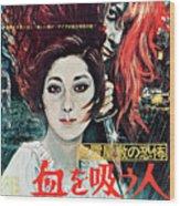 Legacy Of Dracula Wood Print