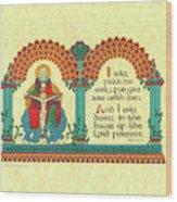 Lenten Crucifixion Wood Print