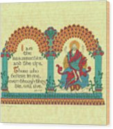 Lenten Resurrection Wood Print