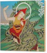 Lhalung Pelgi Dorje Wood Print
