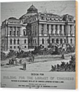 Library Of Congress Proposal 2 Wood Print