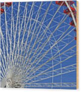 Life Is Like A Ferris Wheel Wood Print by Christine Till