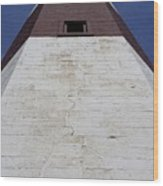 Light House At Montauk  Wood Print