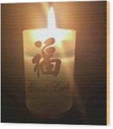 Light Of Luck Wood Print