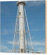 Lighthouse At Boca Grande Wood Print