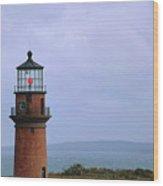 Lighthouse At Dusk- Marthas Vinyard Wood Print