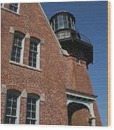 Lighthouse I Wood Print