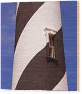 Lighthouse Stripes Wood Print