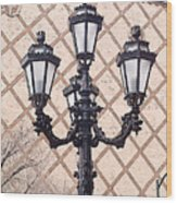 Lightpost Wood Print