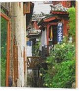 Lijiang Back Canal Wood Print