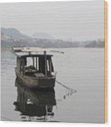 Lijiang Wood Print