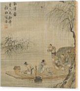 Lin Meiqing Wood Print