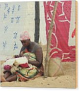 Linen For Sale Madagascar Wood Print