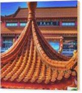 Lingyen Mountain Temple 14 Wood Print