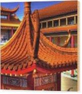 Lingyen Mountain Temple 16 Wood Print