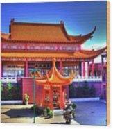 Lingyen Mountain Temple 9 Wood Print