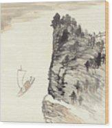 Literati Landscape Wood Print