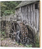 Cable Mill Gristmill - Great Smoky Mountains National Park Wood Print