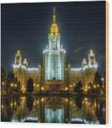 Lomonosov Moscow State University At Night Wood Print by Alexey Kljatov