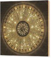 London Hilton Paddington 01 Wood Print