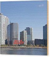 Long Island City Towers Wood Print