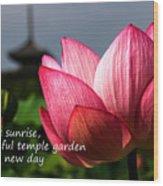 Lotus - Haiku Wood Print