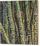 Love And Bamboo Wood Print