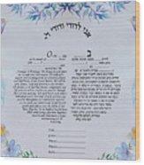 Love Birds Ketubah- Reformed Humanistic Version  Wood Print