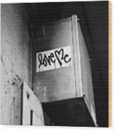 Love Me Wood Print by Dean Harte