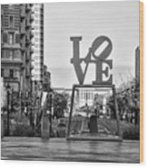 Love On The Parkway In Black And White Wood Print