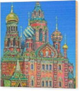 Russian Church Wood Print