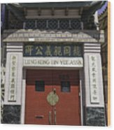 Lung Kong Tin Yee Association Red Doors Wood Print