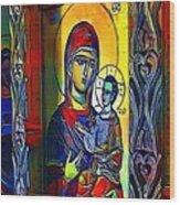 Madonna With The Child - My Www Vikinek-art.com Wood Print