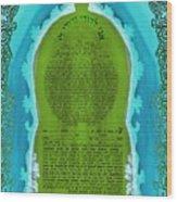 Magic Door Ketubah Wood Print