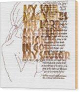 Magnificat Wood Print
