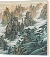 Magnificent Mount Huangshan Wood Print