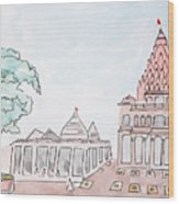 Mahakaleshwar Jyotirlinga Wood Print