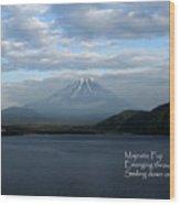 Majestic Fuji - Haiku Wood Print